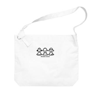MANBO  DOKO(めちゃブラック) Big shoulder bags