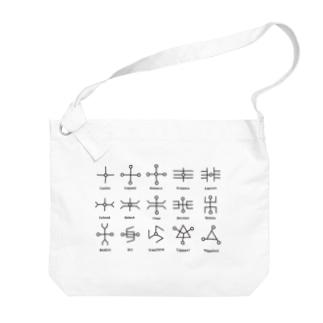 神聖回路 Sacred Circuitry(bk) Big shoulder bags