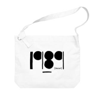 1989 Big shoulder bags