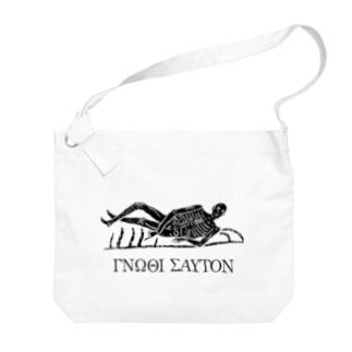 汝自身を知れ #3 bk Big shoulder bags
