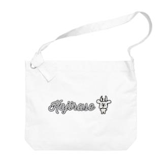拗らせ鹿BUSHIKA(第2話) Big shoulder bags