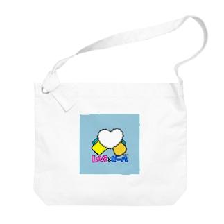 【LOVE&ビール】 Big shoulder bags