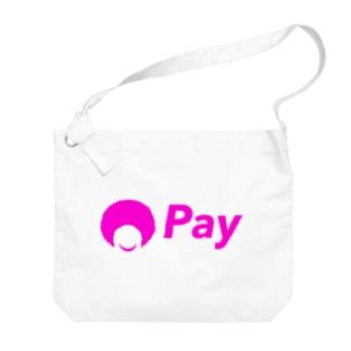 林家Pay Big shoulder bags