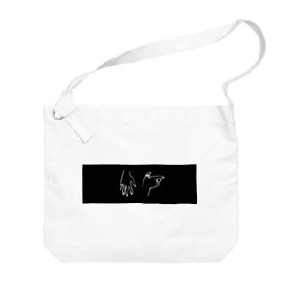 手_黒枠 Big shoulder bags