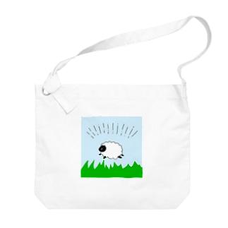 ひつじ Big shoulder bags