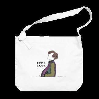 mksnのDRAW FAKE LOVE SUGA Big shoulder bags