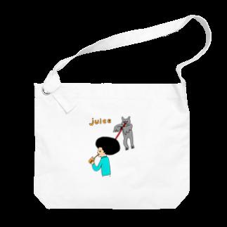 花くまゆうさくのJUICE(ジュース)2 Big shoulder bags