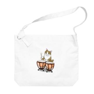 ティンパニーを叩く猫 Big shoulder bags