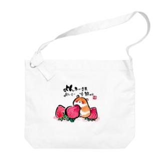 いちごハムスター Big shoulder bags