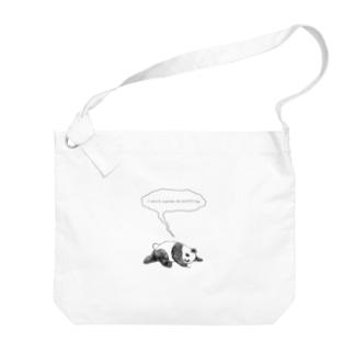 パンダ「何もしたくねえ」 Big shoulder bags