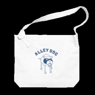 Aliviostaのアーリードッグ 犬 イラストアーチロゴ(B) Big shoulder bags