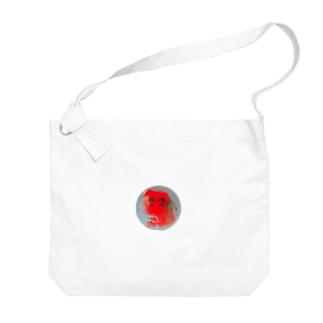 赤丸 Big shoulder bags