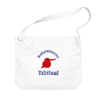 ハロー!沖縄 竹富島 Big shoulder bags
