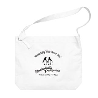 ロカビリーペンギン002 Big shoulder bags