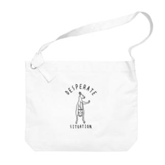 カンガルー 絶体絶命のピンチ 動物イラストカレッジロゴ Big shoulder bags
