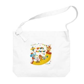 カーニバル Big shoulder bags