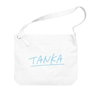 短歌 夏っぽい Big shoulder bags