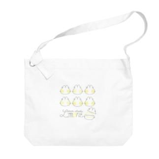 リモーネちゃんシルエット(グレーライン) Big Shoulder Bag