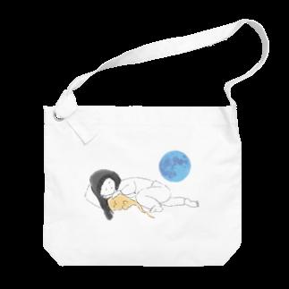 佐藤撫子のおやすみ Big shoulder bags