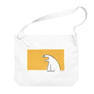 しろくまさん(おれんじ) Big shoulder bags
