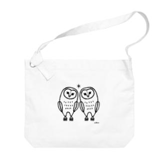 知恵がキラリ☆ Big shoulder bags