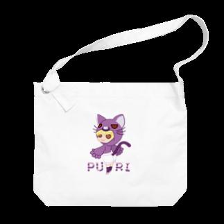 ウサネコのぷり☆ネコちゃん Big shoulder bags