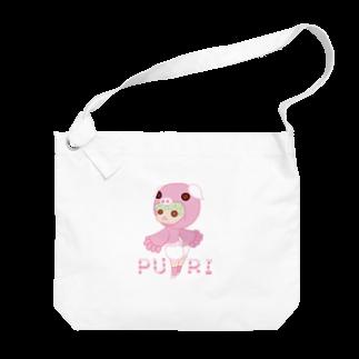 ウサネコのぷり☆コブタちゃん Big shoulder bags
