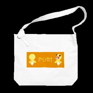 ウサネコのぷり☆ヒヨコちゃん オレンジ Big shoulder bags