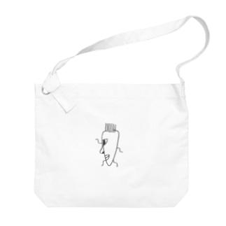 おにんじさん Big shoulder bags