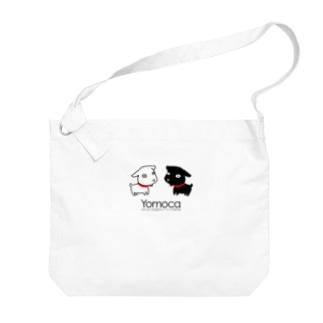 Yomoca (よもか) Big shoulder bags