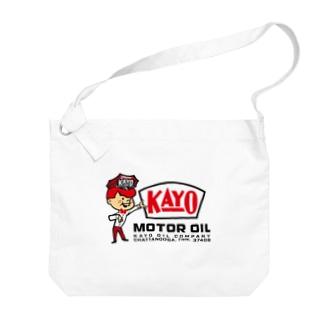 KAYO MOTOR OIL Big shoulder bags