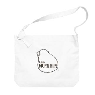 I love MORUHIP ♀ Big Shoulder Bag