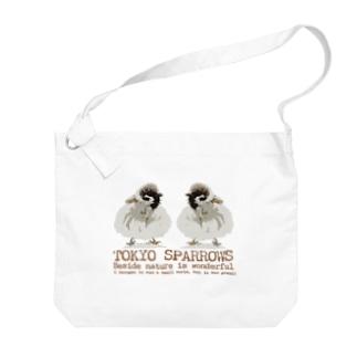 東京すずめ Big shoulder bags