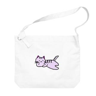 ごろごろねこ(紫) Big shoulder bags