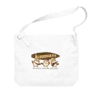 だいきちSummerHoliday Big shoulder bags