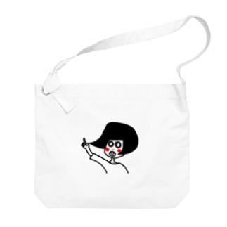 黒い真昼ちゃん(ほっぺが赤い) Big shoulder bags