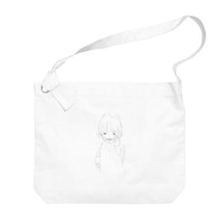ミルクの空耳 Big shoulder bags