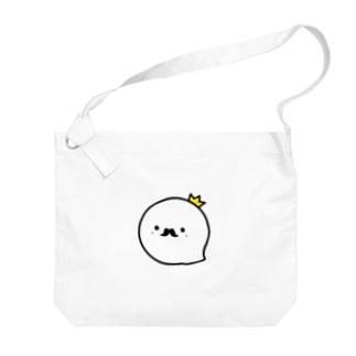 キングたますぃ~ Big shoulder bags