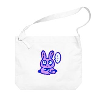 USAGI-OCHISOBIRETA Big shoulder bags