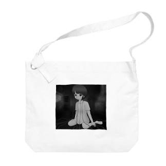 Serial experiments lain-ワイヤードコネクト- Big shoulder bags