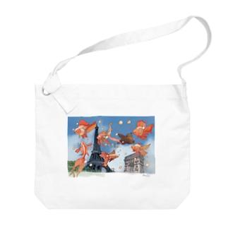 フランスと金魚 Big shoulder bags