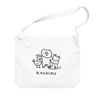 甲斐えるのブタ!ぶた!豚!のKACHIKU Big Shoulder Bag