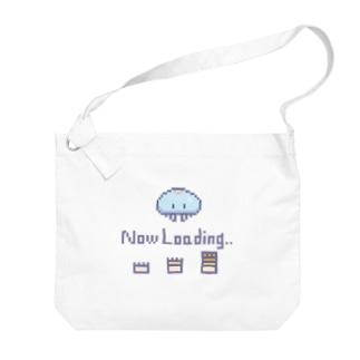 Now loading... Big shoulder bags