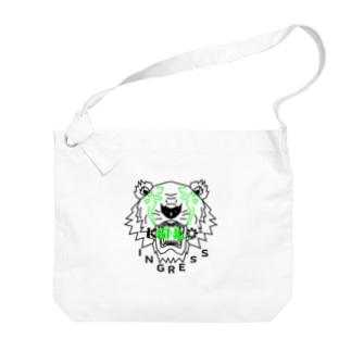KENLO TIGER Big shoulder bags