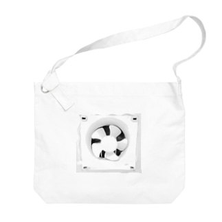 Ventilation Fan Big shoulder bags