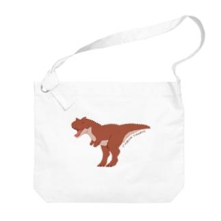 カルノタウルス Big shoulder bags
