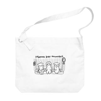 サウナ好きのカワウソたち Big shoulder bags