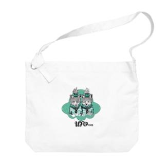 仲良しぎつねの水兵さん-UFO Big shoulder bags