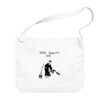 saigo_by_tabuzombie Big shoulder bags
