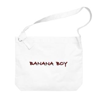 BANANA Big shoulder bags